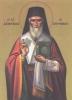 Saint Dionysius - Nazarene Art Icon