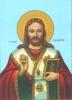 Saint Elefterios - Nazarene Art Icon