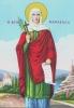 Saint Markella - Nazarene Art Icon