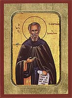 Saint Sampson - Byzantine Icon