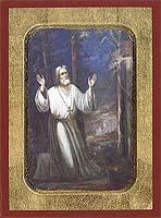 Saint Seraphim of Sarov - Byzantine Icon