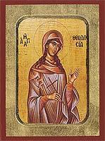 Saint Theodosia - Byzantine Icon