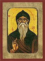 Saint Theodosios the Cenoviarch - Byzantine Icon