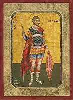Saint Victor Full Figure - Byzantine Icon