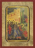 Sunday of the blind - Byzantine Icon