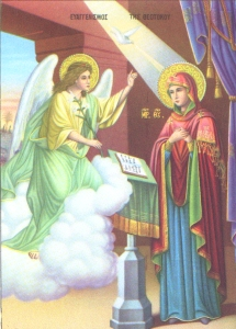 http://www.oramaworld.com/images/byzantine_icons/wooden/the-annunciation-nazarene-art-icon-p_18_300.jpg