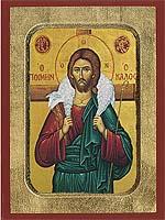 The Good Shepherd - Byzantine Icon