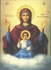 Vlahernon - Nazarene Art Icon
