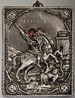 Saint George the Great Martyr - Handmade Metal Icon
