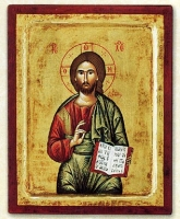 Jesus Christ Pantokrator - Engraved Silk Printed Icon