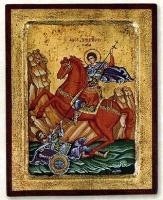 Saint Dimitrios - Engraved Silk Printed Icon