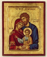 The Holy Family - Engraved Silk Printed Icon
