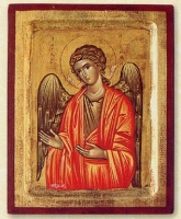 Archangel Michael - Engraved Silk Printed Icon