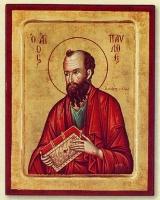 Apostle Pavlos - Engraved Silk Printed Icon
