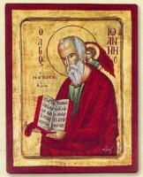 John The Divine - Engraved Silk Printed Icon