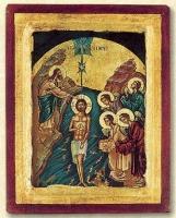 Baptism - Engraved Silk Printed Icon