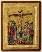 Crusifixion - Engraved Silk Printed Icon