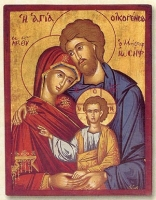 The Holy Family - Flat Silk Printed Icon