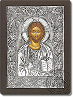 Christ Blessing New Theme - Silver Icon