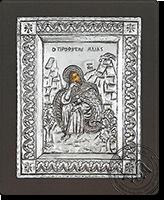 Helias the Prophet - Silver Icon
