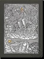 Dream of Patmos - Silver Icon