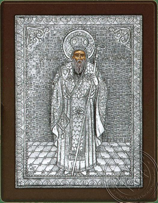 Alexander - Silver Icon