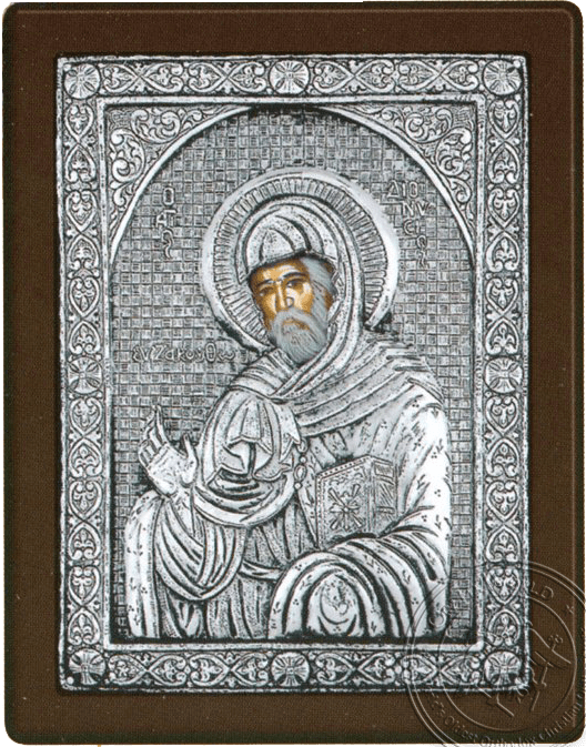 Dionisios - Silver Icon