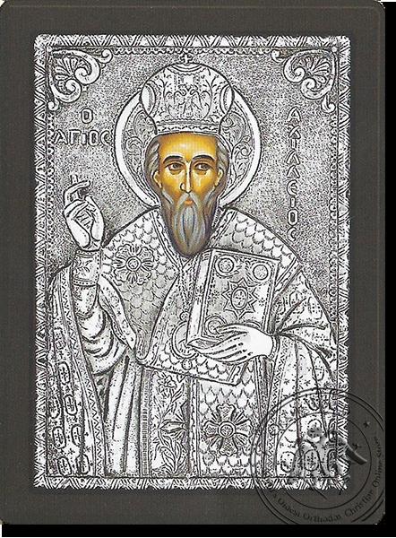 Achillios - Silver Icon