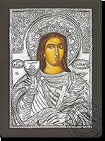 Barbara - Silver Icon