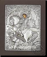 Saint Demetrius - Silver Icon