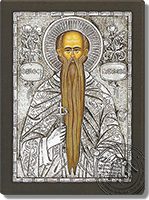 Euthymios the Great - Silver Icon