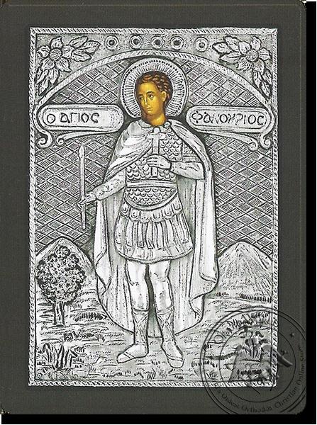 Phanourios - Silver Icon