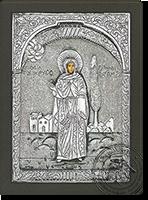 Irene Chrysovalantou - Silver Icon