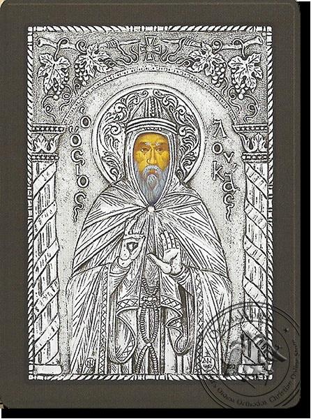 Luke of Mount Steirion - Silver Icon
