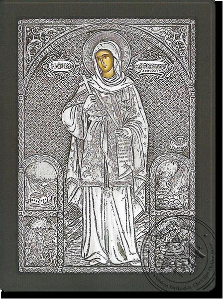 Markella - Silver Icon