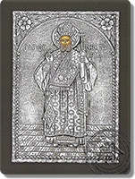 Nectarios - Silver Icon