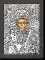 Nicholas - Silver Icon