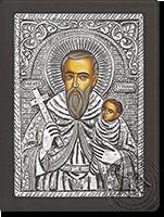 Stylianos - Silver Icon