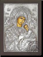 Amolyntos Byzantine - Silver Icon