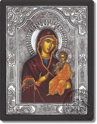 Russian Icons Click To Get 120