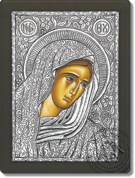 In Grief - Silver Icon