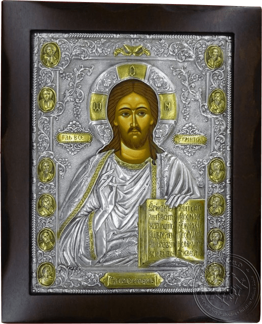 Christ (Russian) - Silver Gold Plated Icon