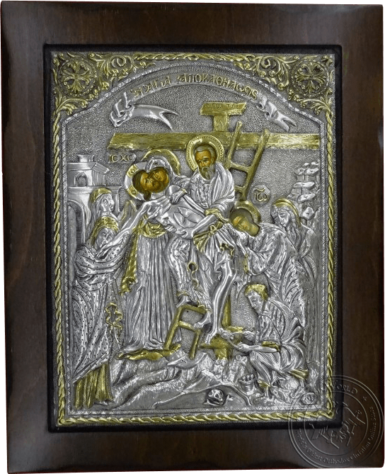 Descent from the Cross - Silver Gold Plated Icon