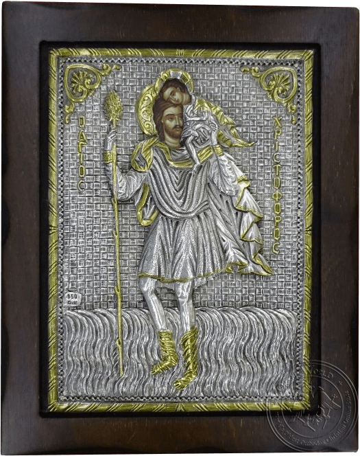 Saint Christopher - Silver Gold Plated Icon