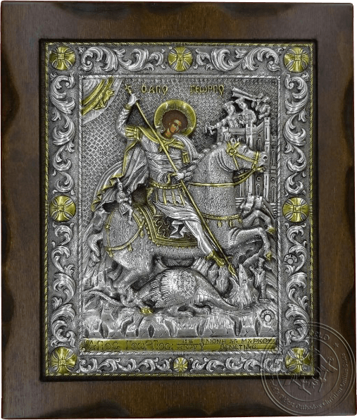 Saint George - Silver Gold Plated Icon