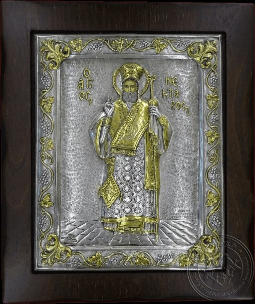 Saint Nectarios - Silver Gold Plated Icon