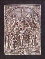The Baptism - Silver Icon