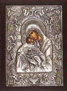 Glykophilousa  Dexiokratousa - Silver Icon