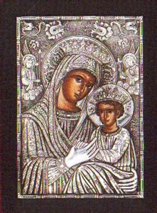of  Renaissance - Silver Icon