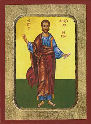 Saint Jason - Old-Fashioned Icon